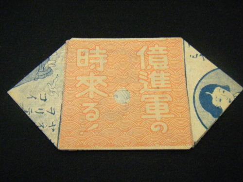 2009_09020028.JPG