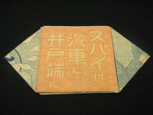 2009_09020029.JPG