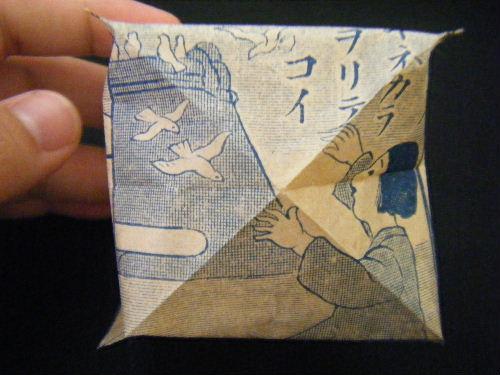 2009_09020036.JPG