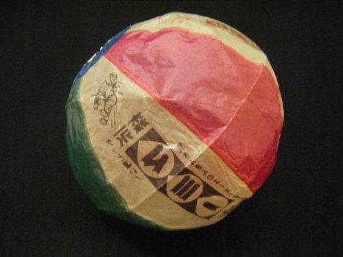 2009_09090022.JPG