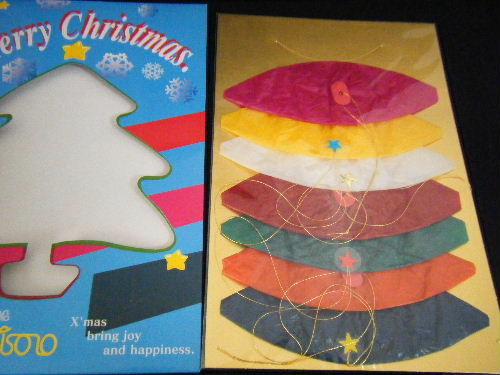 クリスマスの紙風船