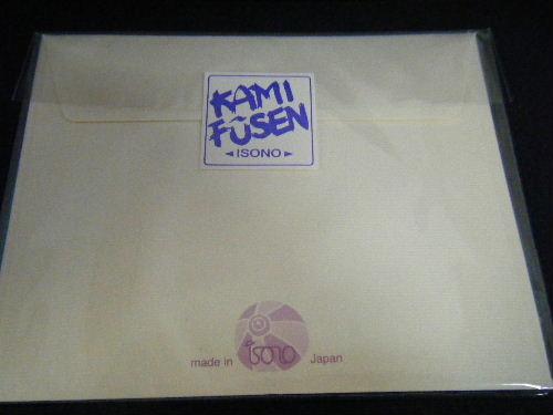紙手紙セット