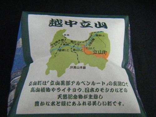 47-9.JPG