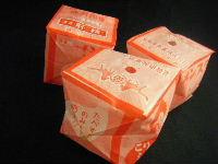 滋賀県製薬株式会社の紙風船 2
