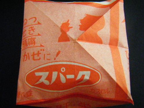 滋賀県製薬株式会社2