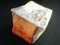 子供の薬 紙風船
