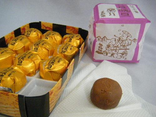 越中銘菓 反魂旦 紙風船