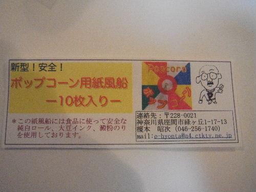 79-2.JPG