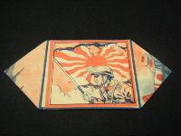 戦前・戦中 軍隊 紙風船