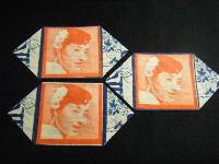 美空ひばり 紙風船 1