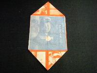 美空ひばり 紙風船 2