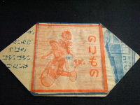 のりもの 紙風船