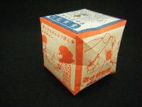 紙風船 広貫堂