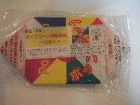 ポップコーン用紙紙風船~10枚入り~
