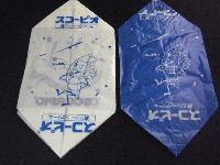 水虫 紙風船