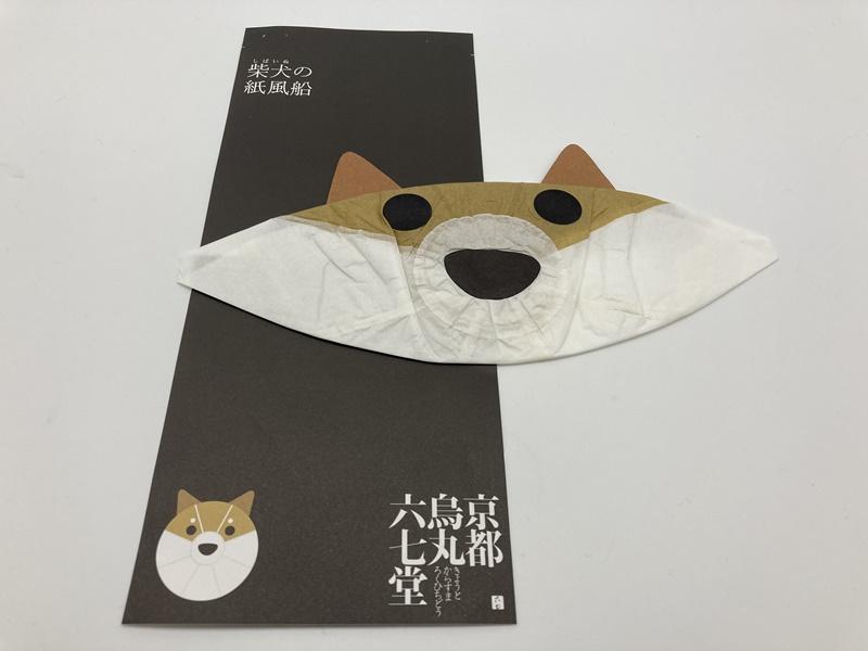 京都烏丸六七堂 紙ふうせん 柴犬